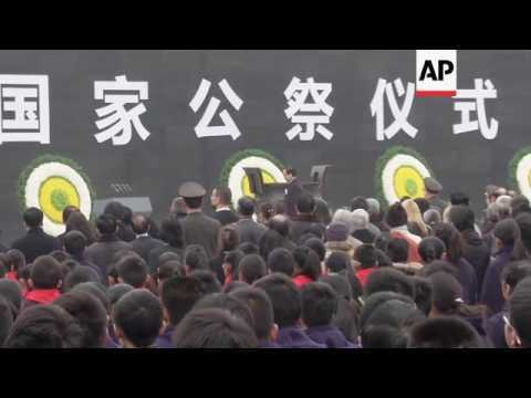 China marks anniversary of Nanjing massacre