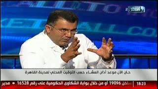 الناس الحلوة | التخلص من مشكلة صغر الثدى مع د.حاتم السحار