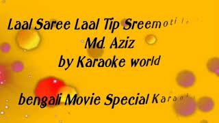 Lal Sari Lal Tip Srimati Je Jai Karaoke |Mohammad Aziz -9126866203