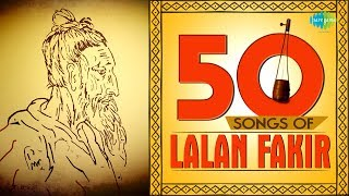 50 Songs Of Lalan Fakir | সেরা ৫০ লালনগীতি  | HD Songs | One Stop Jukebox