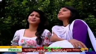 vlc record 2014 10 15 04h07m38s যদি ভালোবাসা পাই ft Sarika, Orsha & Mahfuz   Bangla Romantic Natok 2