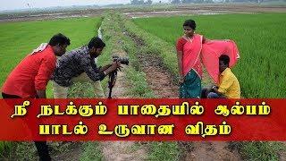 Tamil Love Album Song   Nee Nadakkum Paathaiyil   Making Video And Interview