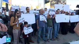 عشرات الفلسطينيين يتظاهرون في رام الله لمطالبة السلطة الوطنية برفع الحصار عن غزة