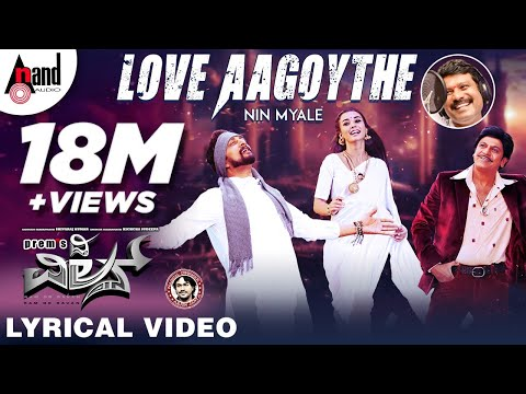 Xxx Mp4 Love Aagoythe New Lyrical Video 2018 The Villain ShivarajKumar Sudeepa Prem Arjun Janya 3gp Sex