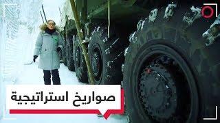 كلاشينكوفا | الحلقة 2 | صواريخ يارس الباليستية المتطورة عن قرب