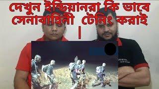 BD reaction |দেখুন ইন্ডিয়ানরা কি ভাবে সেনাবাহিনী  টেনিং করাই |