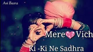 Pyar Ajmake dekhle    Sweet love Song   Punjabi WhatsApp status video