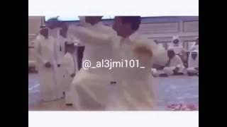كفو والله ي العجمان