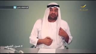 برنامج فايف جي   حسين الجسمي