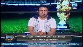 أول تعليق ساخن لـ خالد الغندور على هزيمة السعودية بخماسية في افتتاح كأس العالم