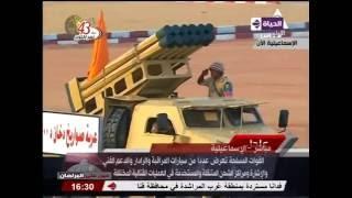 انتصارات أكتوبر- أحدث الأسلحة والمعدات العسكرية للقوات المسلحة المصرية