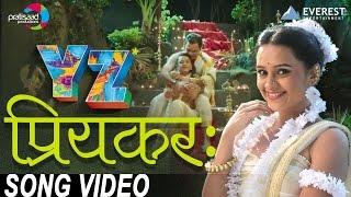 Priyankara Song (Film Version)   YZ   New Marathi Songs 2016   Sagar Deshmukh, Sai Tamankar
