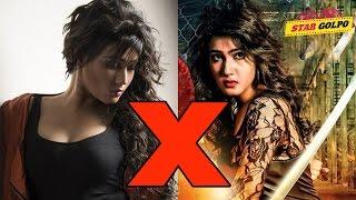 আবারো বাদ পড়লো মাহিয়া মাহি  | Mahiya Mahi again out of Jaaz Multimedia Movie Agnee3