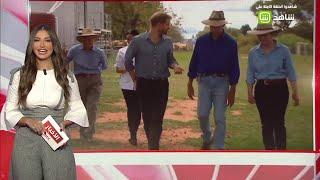 بالفيديو .. الأمير هاري وزوجته ميغان في زيارة لأستراليا
