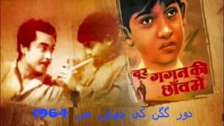 खोया खोया चंदा खोये खोये तारे..Asha Bhole_Shailendra_Kishore Kumar..a tribute