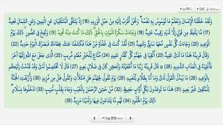 تلاوة مبكية بصوت الطفل محمد البراك ( وجاءت سكرة الموت بالحق )