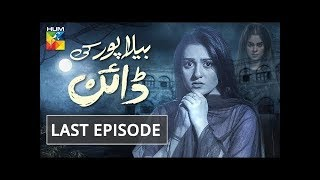 Bela Pur Ki Dayan Last Episode HUM TV Drama 28 June 2018