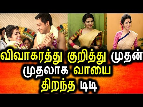 Xxx Mp4 விவாகரத்து குறித்து வாய் திறந்த டிடி Vijay Tv Anchor DD DD Divorce Reason Tamil News Today 3gp Sex