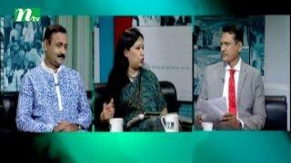 Ei Somoy | Episode 2385 |Talk Show | News & Current Affairs