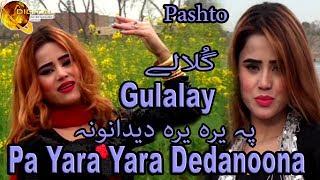 Pa Yara Yara Dedanoona   Pashto Artist Gulalay   HD Video Song