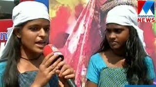 Nadanpattu performance at Kalolsavam  | Manorama News