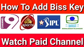 How Add BissKey on Settop Box & Watch Paid TV Channels || BissKey kaise Add Kare Apne Settop Box me