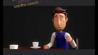 Halkat Sawaal - Seedha Jawab (Kejriwal)
