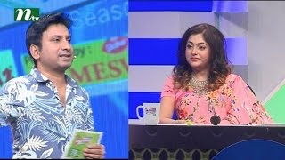 Ha Show (হা শো) Comedy Show I Season 04 I Episode 10 - 2016