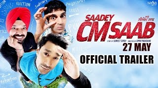 Saadey CM Saab : Official Trailer | New Hindi Dubbed Movies 2016 | New Movie Trailers 2016