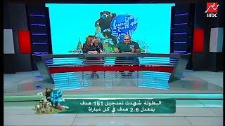 تحدي الكشري بين رزان ومهيب .. شاهد وشاركنا توقعاتك ببطل كأس العالم في نسخته الحالية
