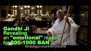 Mahan think Gandhi jee of