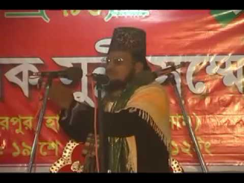 bangla waz maulana Abu Sufian Bahadur pur Hailakandi
