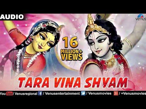 Khelaiya Vol.11 Tara Vina Shyam Non Stop Disco Dandiya Gujarati Garba Songs