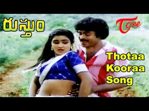 Rustum Movie Songs || Thotaa Kooraa Song || Chiranjeevi || Urvashi