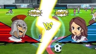 Inazuma Eleven GO Strikers 2013 Wii Zeus vs Inazuma Girls Epic Hissatsus (hacks for Dolphin)