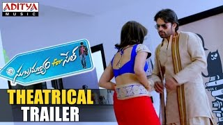 Subramanyam For Sale Theatrical Trailer - Sai DharamTej, Regina Cassandra