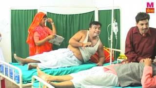 Haryanvi Natak - Ram Mehar Randa - Sagai Aale Kit Marge - Haryanavi Comedy 3