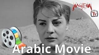 فيلم عمالقة البحر - نادية لطفي واحمد مظهر