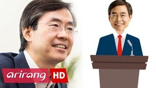 [Heart to Heart] Ep.88 - Liberty Korea Party, Cho Kyoung-tae, in charge of Korea