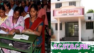 Anurada College Narayankhed