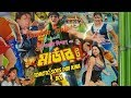 what a Bangla Movie MUDDER-2||TOMOTO SORS DIBI KINA BOL