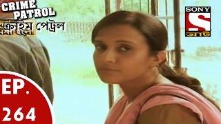 Crime Patrol - ক্রাইম প্যাট্রোল (Bengali) - Ep 264- Acid Attack (Part-1)