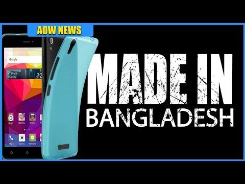 "Xxx Mp4 দক্ষিণ এশিয়ায় নয়া পরাশক্তি হিসেবে বিশ্বব্যাপি ছড়িয়ে পড়ছে ""মেইড ইন বাংলাদেশ"" Made In Bangladesh 3gp Sex"