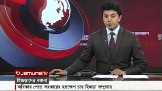Hijra (Hermaphrodite)  Community in Bangladesh : Series Report of  Mahfuz Mishu on Jamuna TV