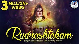 SHIVA RUDRASHTAKAM STOTRAM WITH LYRICS - VERY BEAUTIFUL ART OF LIVING BHAJANS - POPULAR SHIV MANTRA