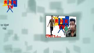 bangla new songs dipannita 2// Rajkumar N Khan/ R N k Music