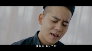 清水翔太 Shimizu Shota - DREAM 中文字幕 MV