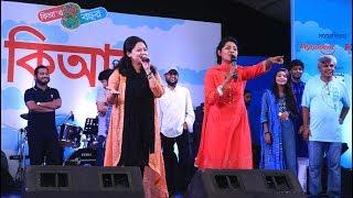 আহা, কী আনন্দ কিআনন্দে! || Prothom Alo News