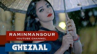 "Ghezaal Enayat ""Baran Bahari "" NEW OFFICIAL VIDEO 2018 غزال عنایت - باران بهاری Гизол иноят"