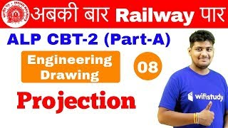 7:00 AM - RRB ALP CBT-2 2018 | Engineering Drawing by Ramveer Sir | Projection